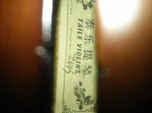 Taile Violin merk